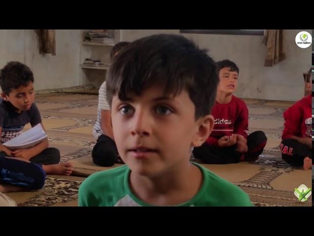 Hafiz In Syria