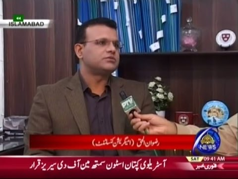 Australian, Canadian, and New Zealand Immigration Guidance - Mr Rizwan Ul Haque Live on PTV News