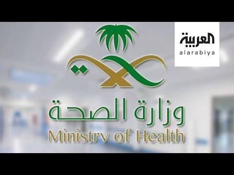 نشرة الرابعة   رقم مبشر.. 86 % نسبة التعافي من كورونا في  السعودية  - نشر قبل 9 ساعة