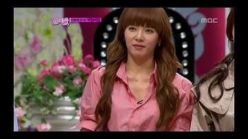 [꽃다발] 패셔니스타 현아가 소개팅때 입을 옷은?,  20100926