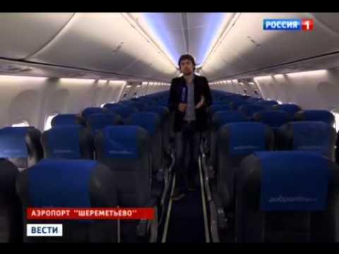 Премьер проинспектировал самолет