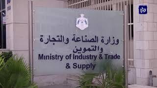 وزارة الصناعة والتجارة تعلن عن خطة رقابية على الأسواق خلال شهر رمضان - (29-4-2019)