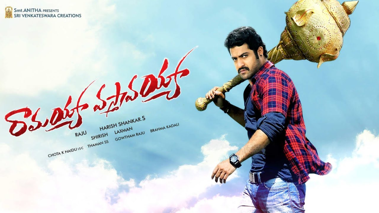 Ramayya Vasthavayya 2013 Hindi Full Movie Download HDRip 720p 1.5GB