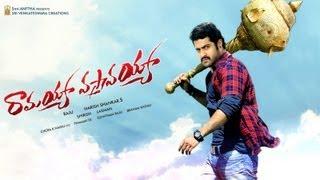 Ramayya Vastavayya Telugu HD teaser | Jr NTR | Samantha | Sruthi Hassan