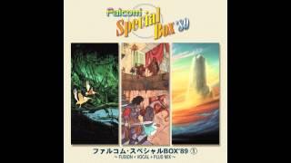Falcom Special Box