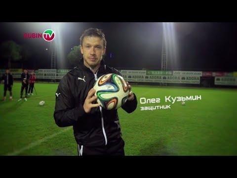 Crossbar Challenge - Rubin Kazan