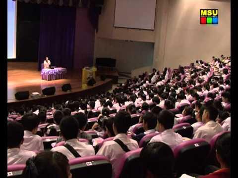 มมส จัดโครงการแนะแนวการศึกษาระดับปริญญาตรี ระบบรับตรง ประจำปี 2557
