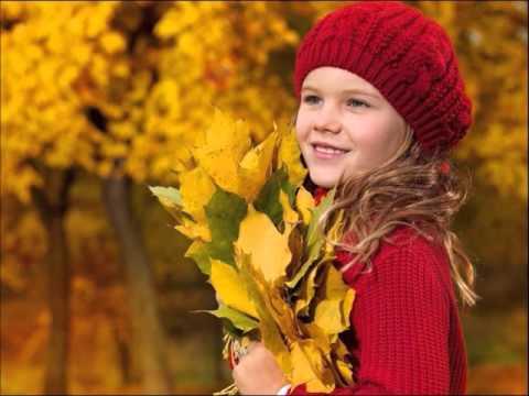 Песня ах какая осень ах какая вся из желтых листьев золотая