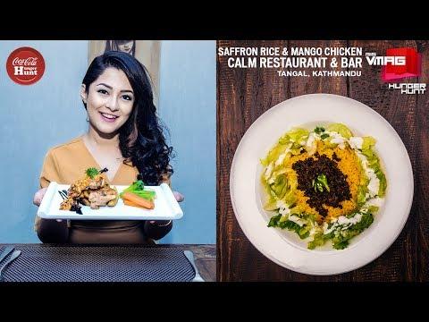 Saffron Rice & Mango Chicken | Calm Restaurant & Bar | COCA_COLA HUNGER HUNT | M&S VMAG