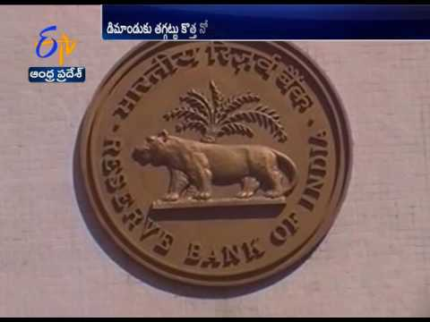 Consumers Exchanged 500, 1000 Rupee Notes worth Rs 6500 core in AP