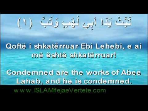 111. Surah El-Mesed