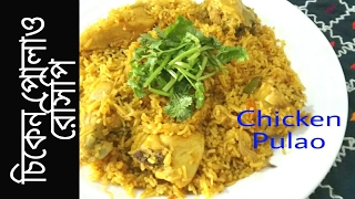 how to make chicken yakhni pulao