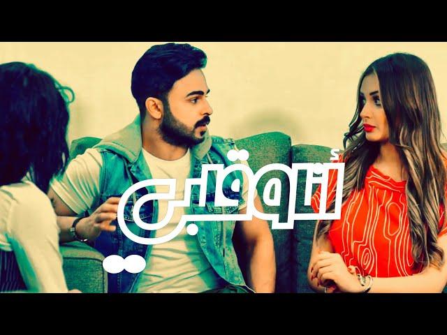 أنا و قلبي    الموسم 1 الحلقة 31    طعنة      #يوسف_المحمد    Me & My Heart    Stabbing     S1 E31
