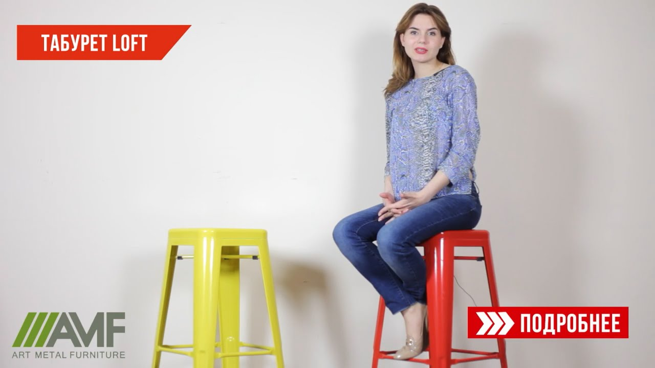 Если хотите купить барные стулья в минске недорого, то в нашем интернет магазине в продаже стулья для кухни, ресторана, бара, изготовление под заказ.