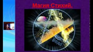 Обзор уроков в Школе магии