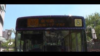 仮面ライダービルド ラッピングバス 内装と方向幕 西鉄バス 小9413