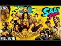 Saat Uchakkey Comedy Hindi Movie 2016 | Manoj Bajpayee, Vijay Raaz, Kay Kay Menon | Comedy Movies