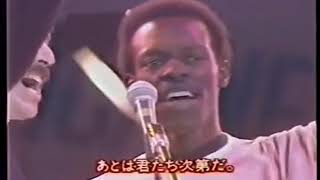 Peter Gabriel, Youssou N'Dour & Manu Katché - Biko (Japan Aid / 21 dec. 1986)