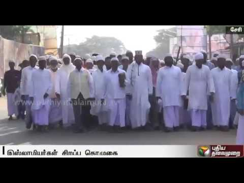 Bakrid celebrated with special prayers in Puducherry