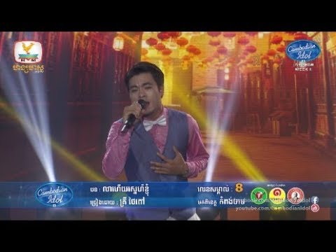 Cambodian Idol Season 3 Live Show Week 2| Kry Thai Pov - Lea Heuy Sneah Knhom