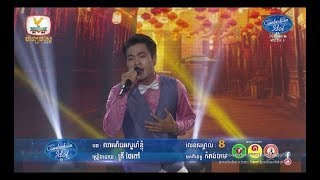 Cambodian Idol Season 3 Live Show Week 2