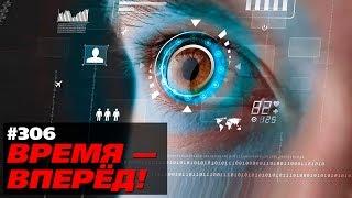 Россия восстановила «всевидящее Око» СССР. При участии Украины и Грузии
