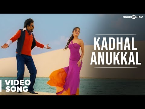 Kadhal Anukkal Official Video Song | Enthiran | Rajinikanth | Aishwarya Rai | A.R.Rahman