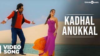 [MP4] Kadhal Anukkal Official Video Song download HD Enthiran | Rajinikanth | Aishwarya Rai | A.R.Rahman