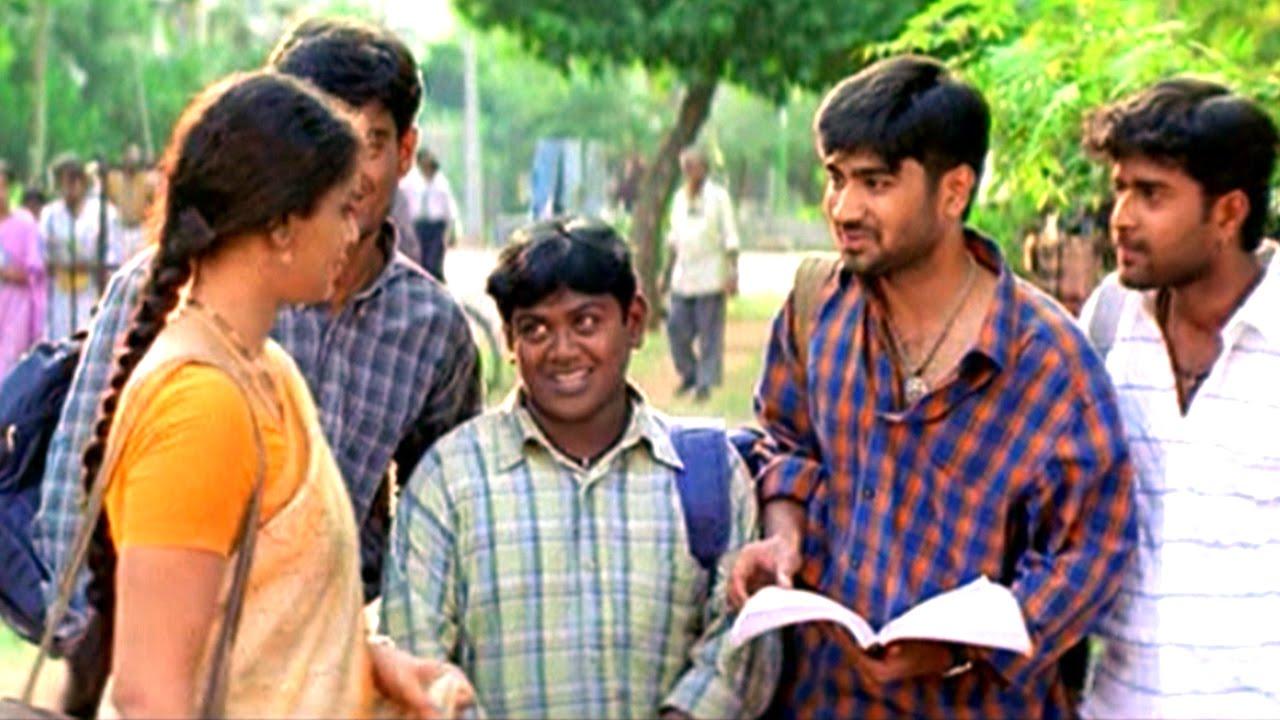 Download Mem Vayasuku Vachcham Full Video Song || 7/G Brindavan Colony Movie || Ravi Krishna, Sonia Agarwal