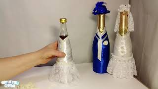 """""""Ах эта свадьба ..."""" Как украсить бутылку на свадьбу. МК"""