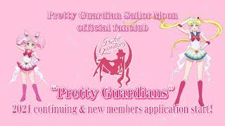 """Official fanclub""""Pretty Guardians""""2021continuing&new members application start !!"""