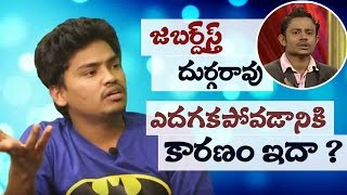 Kevvu Karthik Sensational Comments To Durgarao // Tollywood Nine Channel