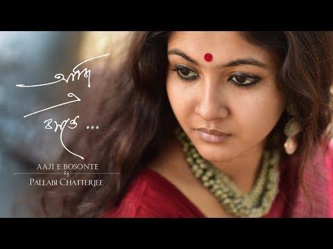 Aaji E Bosonte ( আজি এ বসন্তে ) | Full Video Song | Pallabi Chatterjee | Rabindra Sangeet