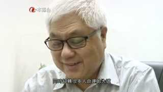 ATV 2015 感動香港年度人物 《 助學人生 吳永恩 》
