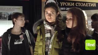 """""""Уроки столетия"""" в Ростове-на-Дону"""