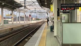 [見た目は特急、中身は普通!]名鉄2200系 普通 河和行き 布袋駅到着!