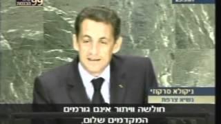 סרקוזי מזהיר מהגרעין האיראני..