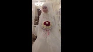Чеченская свадьба.Невеста просто милашка