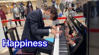 【Kobe Street Piano】Happiness