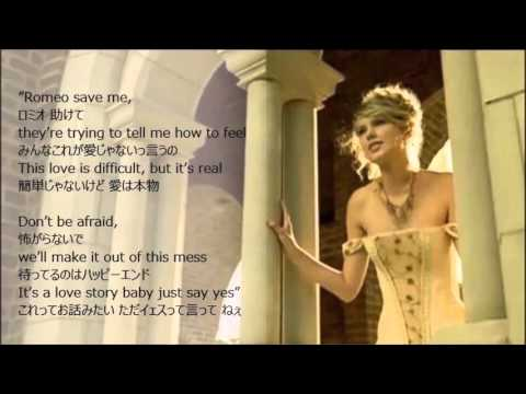 taylor swiftlove story�������� youtube