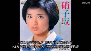 作詞:島武実 作曲:宇崎竜童 ・木之内みどりバージョン・・・アルバム...