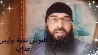 الراقي المغربي مراد ابو سليمان