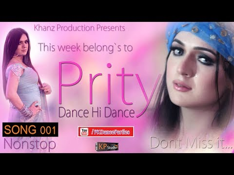 PRITY & LALA MUST WATCH PERFORMANCE WEEK 01