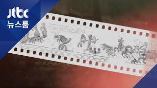 퍼즐처럼 짜맞춘 토기…1500년 전 '신라 행렬도' 발견