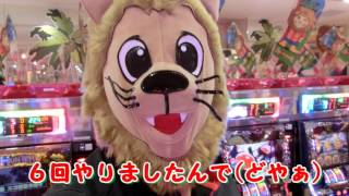 はじめまして! 神奈川県茅ケ崎市にあるスロット専門店『GA王』 で働い...