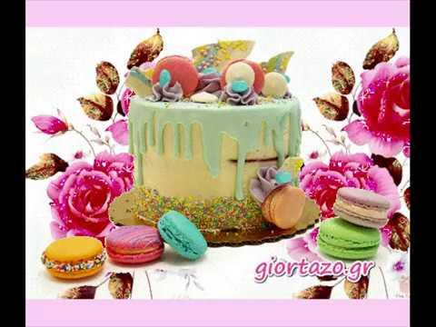 Happy Birthday To You (Video)