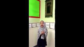 Ameen Academy - Duaa'after Adan