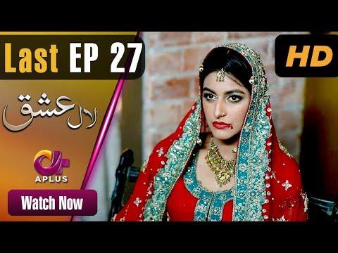 Laal Ishq - Last Episode 27 | Aplus Dramas | Faryal Mehmood, Saba Hameed | Pakistani Drama