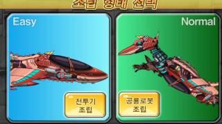 Мультик игра Роботы динозавры: Кетцалькоатль (Quetzalcoatlus Dino Robot)