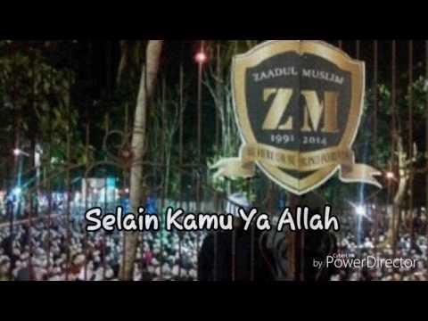 Zaadul Muslim-Ya Allah Ya Allahu Ya Rohman